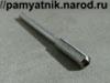 АИ3.2tsp алмазная игла стержень для МГ диаметром 3мм. длинной 30мм. с хвостовиком 2х20мм.