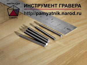 стержень рабочий цельно-победитовый игла для МГ диаметр 3мм.
